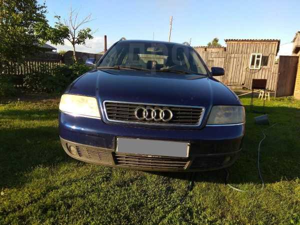 Audi A6, 2001 год, 280 000 руб.