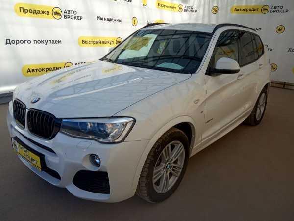BMW X3, 2016 год, 2 047 500 руб.
