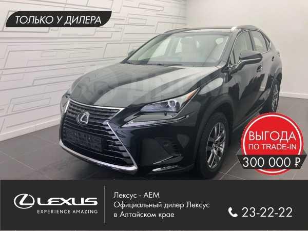 Lexus NX200, 2019 год, 2 536 000 руб.