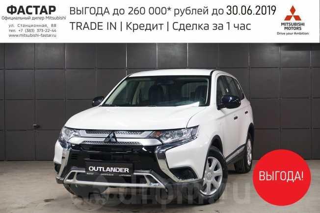 Mitsubishi Outlander, 2019 год, 1 474 500 руб.