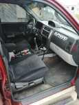 Mitsubishi Pajero Sport, 2000 год, 460 000 руб.
