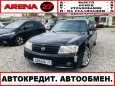 Nissan Gloria, 1999 год, 348 000 руб.