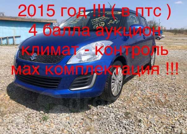 Suzuki Swift, 2015 год, 500 000 руб.