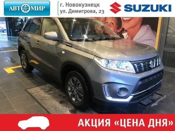 Suzuki Vitara, 2019 год, 1 307 127 руб.