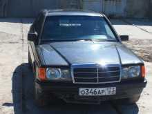 Феодосия 190 1985
