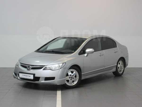 Honda Civic, 2007 год, 359 000 руб.