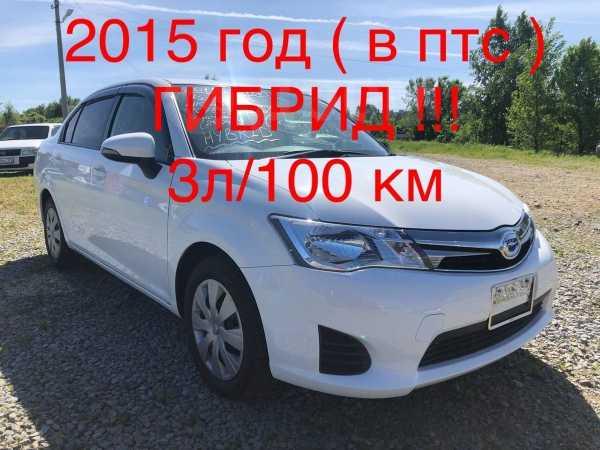 Toyota Corolla Axio, 2015 год, 695 000 руб.