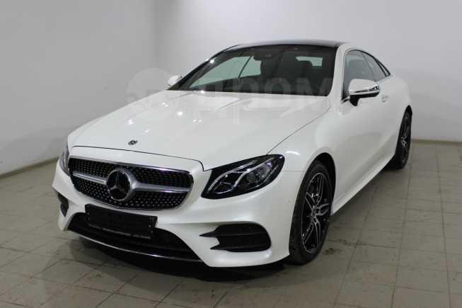 Mercedes-Benz E-Class, 2019 год, 4 509 000 руб.
