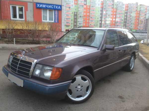 Mercedes-Benz E-Class, 1991 год, 255 000 руб.