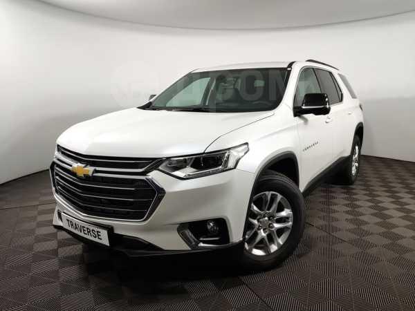 Chevrolet Traverse, 2018 год, 3 425 000 руб.
