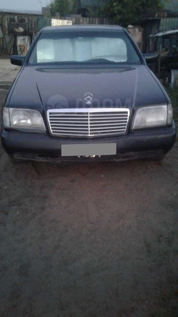Mercedes-Benz S-Class, 1994 год, 420 000 руб.