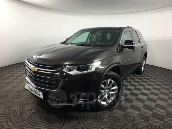 Chevrolet Traverse, 2018 год, 3 504 163 руб.