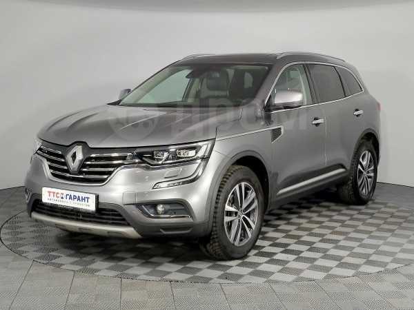 Renault Koleos, 2017 год, 1 576 600 руб.