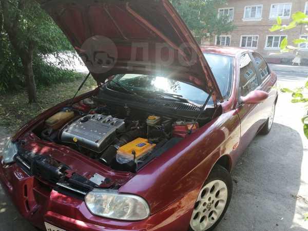 Alfa Romeo 156, 1998 год, 130 000 руб.