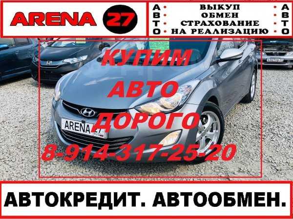 Hyundai Elantra, 2011 год, 628 000 руб.