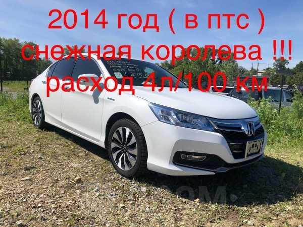 Honda Accord, 2014 год, 1 295 000 руб.