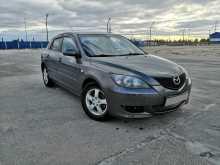 Ноябрьск Mazda3 2007