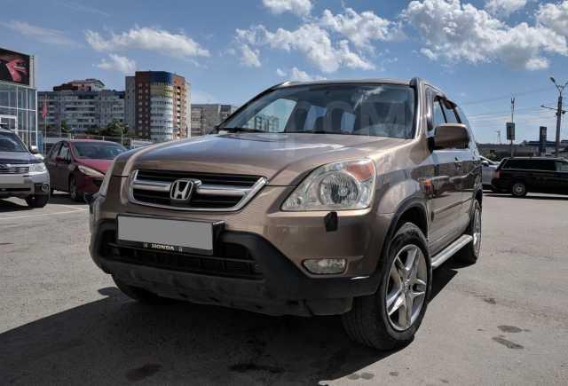 Honda CR-V, 2003 год, 490 000 руб.