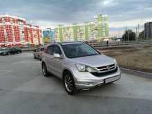 Нижневартовск CR-V 2012