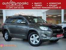 Красноярск RAV4 2009
