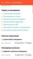 Kia Picanto, 2011 год, 450 000 руб.