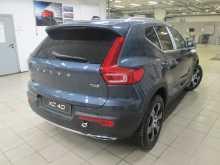 Москва Volvo XC40 2019