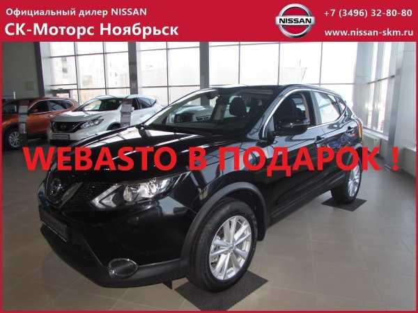 Nissan Qashqai, 2018 год, 1 562 000 руб.
