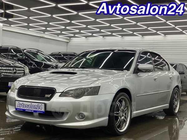 Subaru Legacy B4, 2004 год, 369 999 руб.