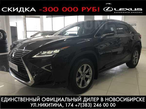 Lexus RX300, 2019 год, 3 375 500 руб.
