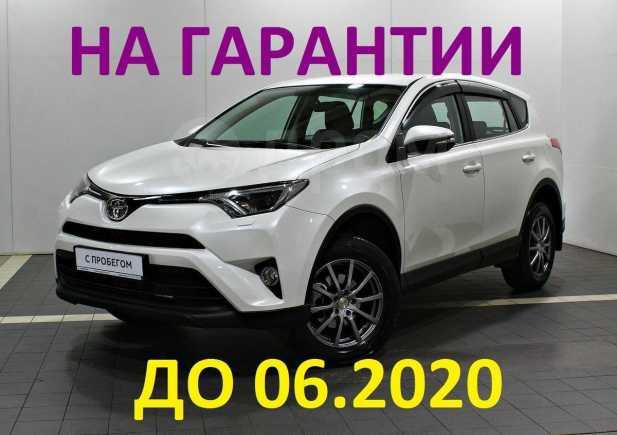 Toyota RAV4, 2017 год, 1 526 000 руб.