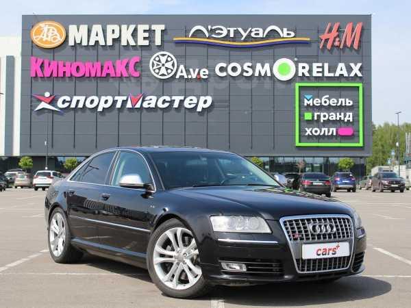 Audi S8, 2008 год, 755 000 руб.