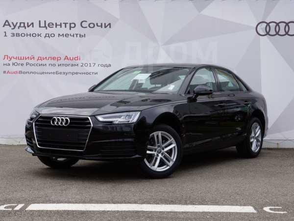 Audi A4, 2018 год, 2 262 199 руб.