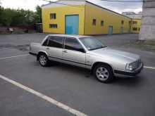Курган 760 1990