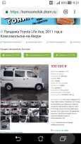Toyota Lite Ace, 2011 год, 490 000 руб.