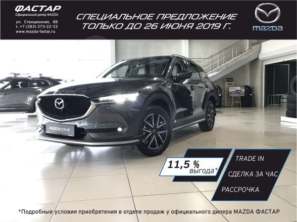 Mazda CX-5, 2019 год, 2 186 000 руб.
