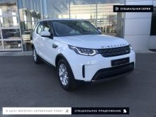 Land Rover Discovery, 2019 г., Краснодар
