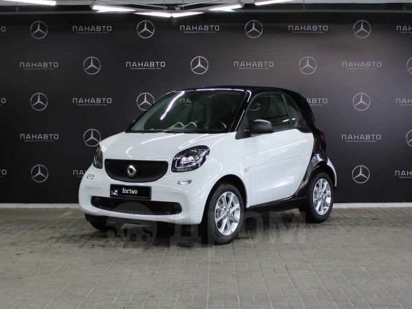 Smart Fortwo, 2018 год, 912 320 руб.