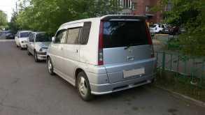 Красноярск S-MX 2001