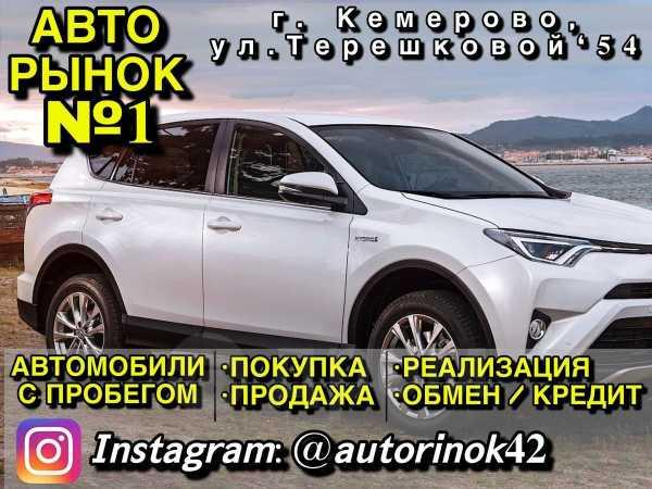 Toyota RAV4, 2016 год, 1 480 000 руб.