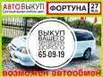 Toyota Caldina, 1997 год, 358 000 руб.
