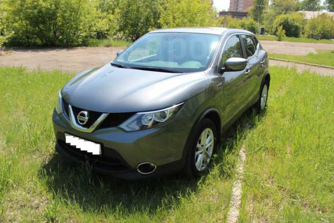 Nissan Qashqai, 2015 год, 1 075 000 руб.