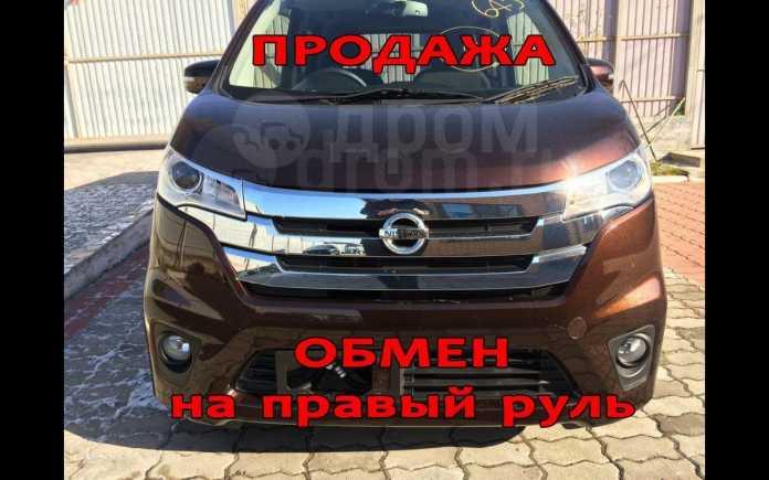 Nissan DAYZ, 2014 год, 455 000 руб.