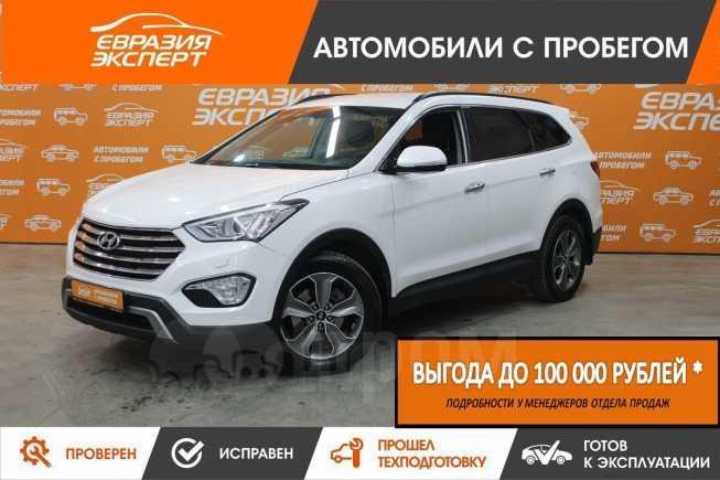 Hyundai Grand Santa Fe, 2014 год, 1 480 000 руб.