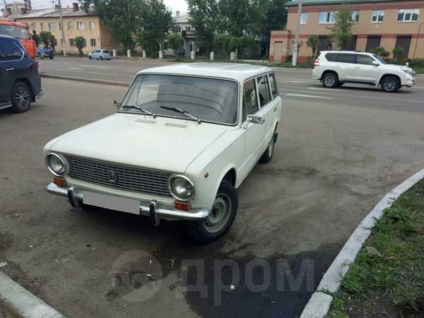 Лада 2102, 1985 год, 75 000 руб.