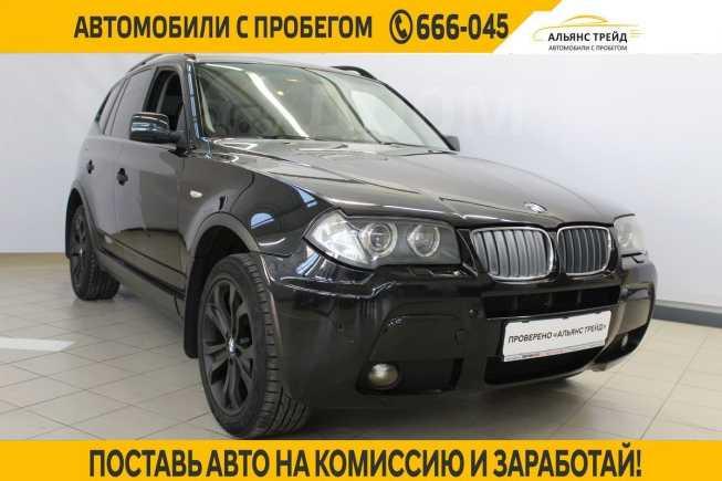 BMW X3, 2008 год, 649 000 руб.