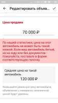 ГАЗ 31105 Волга, 2007 год, 72 000 руб.