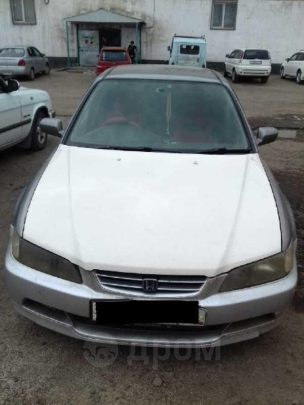 Honda Accord, 1985 год, 220 000 руб.