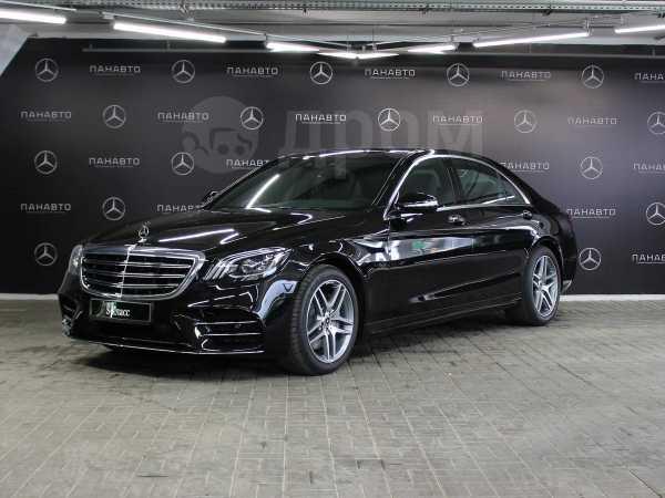 Mercedes-Benz S-Class, 2018 год, 7 675 144 руб.