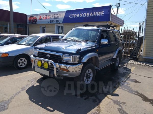 Toyota Hilux Surf, 1995 год, 355 000 руб.