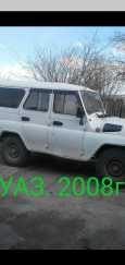 УАЗ 469, 2008 год, 200 000 руб.